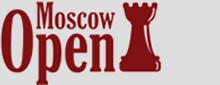 International chess festival
